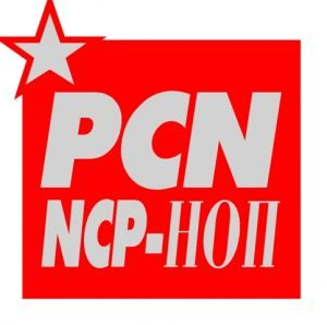 Logo PCN 2017
