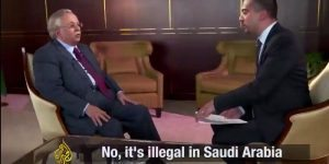 saudi election illegal