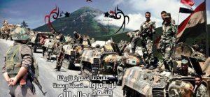 syrian-arab-army-syrianfreepress-1-1728x800_c