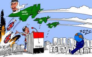 vignette yemen