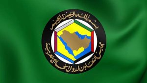 Cooperation Council for the Arab States of the Gulf Flag. Close Up.