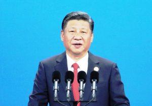 LM.GEOPOL - Pékin sommet obor (2019 04 25) FR 2